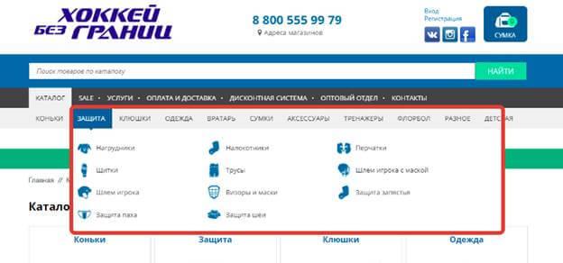 Техническая поддержка интернет-магазина 1С Битирикс
