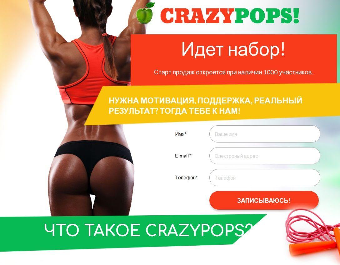 Создание сайта для онлайн фитнес-проекта